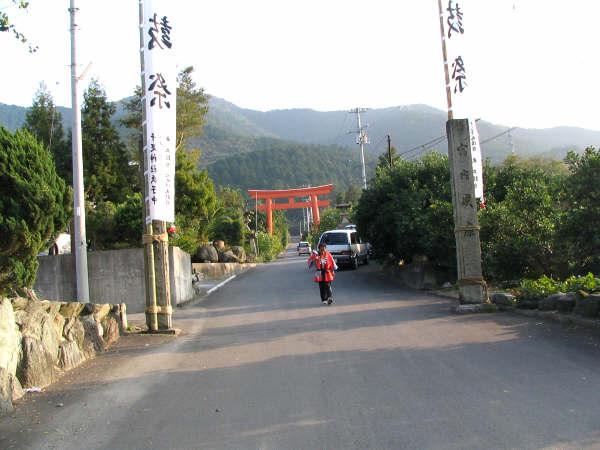千足神社入口
