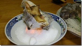 ニシの塩焼き