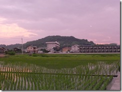 逆さ垣生山2