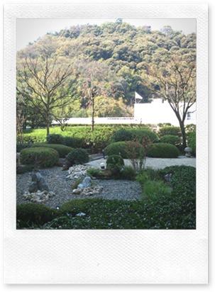 """""""空海""""日本庭園"""