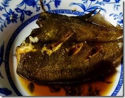 魚ではない魚